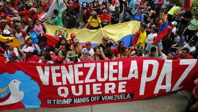 Rusia ratificó su rechazo a las medidas coercitivas unilaterales contra Venezuela