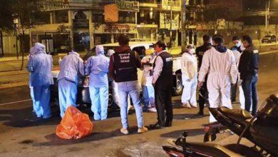 La tragedia en la discoteca de Lima