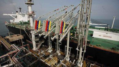 Photo of Buque iraní cargado de combustible arribó a puerto venezolano