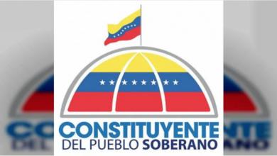Photo of ANC rechaza nuevas agresiones del imperialismo estadounidense en contra del presidente Maduro