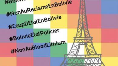 Photo of Denuncian en Francia acción para impedir voto en comicios de Bolivia