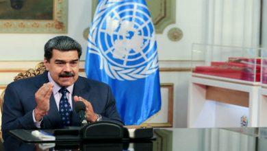 Intervención del presidente Nicolás Maduro ante evento de alto nivel de la ONU