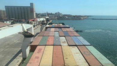 Photo of Buque de Venavega arriba al estado Zulia con 226 mil cajas CLAP
