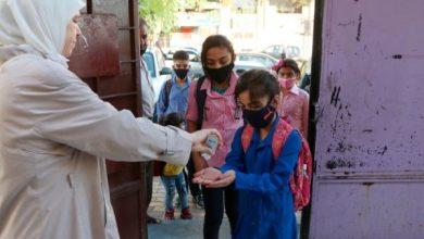 Photo of Siria: inicia  año escolar con precauciones ante Covid-19