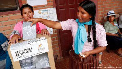 Photo of Pueblo boliviano en alerta por acciones ilegales del Tribunal Supremo Electoral