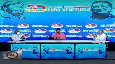Photo of Venezuela propone a Cuba reforma integral de relaciones para potenciar desarrollo de la economía