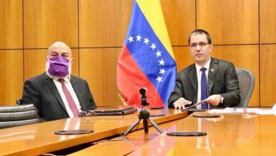 Canciller Arreaza intervino ante reunión ministerial del MNOAL