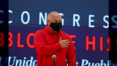 Photo of Cabello: es necesaria la unión de los pueblos para soportar los ataques y amenazas de EEUU