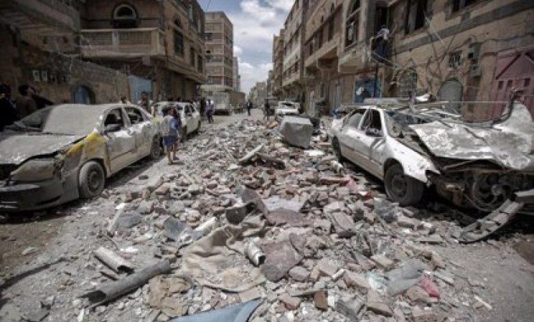 Yemen devastado por la guerra
