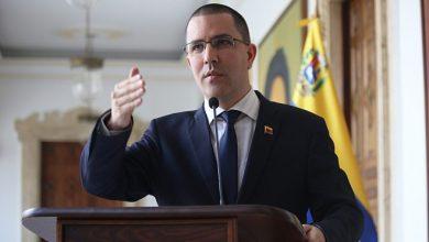 El canciller de la República Bolivariana de Venezuela, Jorge Arreaza