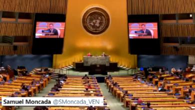 Photo of ONU reconoció a Gobierno del Pdte. Maduro como el único y legítimo representante de Venezuela