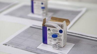 Photo of Rusia iniciará vacunación gratuita contra el coronavirus con la Sputnik V la próxima semana
