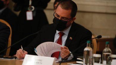 Ministro del Poder Popular de Industria y Producción Nacional Jorge Arreaza